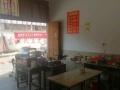 余江二小(韬奋小学) 商业街卖场 20平米.有