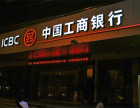 武汉招牌制作 店铺牌匾设计定做找好润来工艺先进
