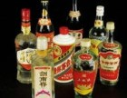 临沂高价回收新老茅台酒,老酒 泸州老窖 罗庄区回收五粮液