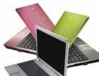 高价回收苹果笔记本、惠普联想笔记本、ipad平板电脑