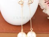 合金长款珍珠耳钉韩版个性 厂家直销韩版个性高档饰品批发