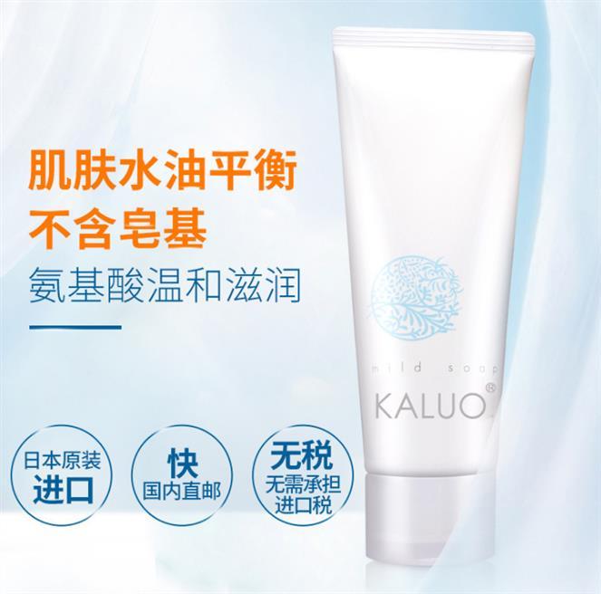 深圳护肤品oem洗面奶加工厂 洁面慕斯代工厂 化妆品加工厂