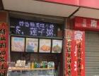 588超市十字路口 酒楼餐饮 商业街卖场