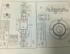 模具设计只选兴元设计 上虞哪里有模具设计培训学校