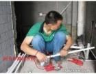 专业卫生间暗管墙壁漏水维修阀门龙头断裂更换