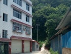 高坪周边 王家店村 仓库 130平米。800元一月。