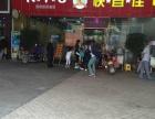 金阳客车站国际商贸城临街门面低价转让【租铺客】
