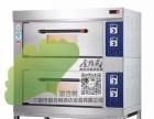 三明厨具 厨房设备 全新转让 电烤箱 远红外线食品烤箱