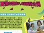 宁波短期青少年英语培训地址【循环开班】