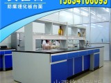 晋城实验台供应 晋城学校实验台初中实验台高中实验台