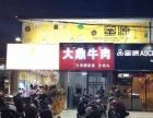 (null) 东山区儿童公园门口 酒楼餐饮 商业街卖场