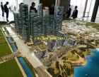 500亿横琴项目 华润(万象世界)推出小面积公寓在售