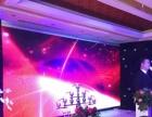信阳市专业制作LED显示屏制作商