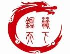 武汉古董古玩免费鉴定 交流 交易
