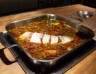开一家三和鱼火锅需要花多少钱