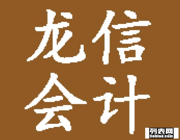 注册潮州公司 企业店铺入驻 淘宝 阿里 天猫 中国质造