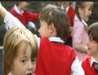 英伦堡幼儿园 英伦堡幼儿园诚邀加盟