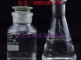山东 -丁内酯优质厂家CAS号: 96-48-0