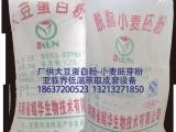 脱脂小麦胚芽粉厂家直供食品级非转基因