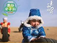 呼伦贝尔旅游攻略 呼伦贝尔旅游当地向导 萍萍