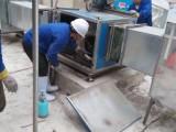 松江工業園區餐飲店廚房油煙機凈化器清洗