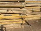 刷漆架子管红漆 黄漆 扣件 顶丝 跳板等建材大量现货供应