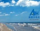 澳德华移民带你走进美国十大最美海滩