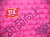 江门价位合理的广告伞【供应】-庭院伞价格