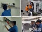 绿园青年路家用商用空调维修 不制冷 不启动 停机加氟专业维修