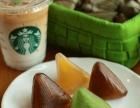 六安星巴克咖啡加盟条件咨询