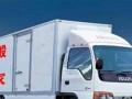 永旺专业搬家-24小时服务-长短途搬家货运
