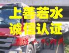 速度较快十堰发送货物到安庆托运公司货运专线直达
