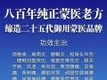 【劲家庄健康食品】加盟官网/加盟费用/项目详情