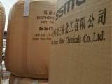 双酚A上海供应优级品价格实惠