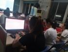 温州电脑培训班来瓯越办公培训