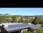 齐齐哈尔家用太阳能光伏发电设备