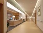 重庆整形美容医院装饰设计,整形美容医院门诊装饰装修,爱港装饰