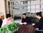 昌平职务侵占案件找刑事知名律师
