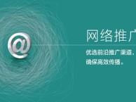 广州百度推广托管公司,广州SEM竞价账户外包托管