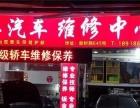 上海汽车空调专业修理 汽车空调加氟 汽车空调加冷媒