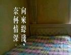 青龙森源日租公寓