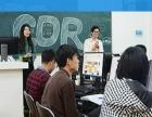 """赣州""""0""""基础学设计 室内平面网页UI电商 包学会"""
