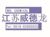 供应 双酚A二异丙醇醚 可分装