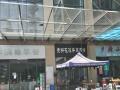 急售 成都川师大学商铺 真实收益五个多点 大学铺