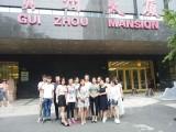 北京酒店管理培训班 投资筹建运营管理 服务营销厨政等