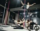 减肥塑身费斯舞蹈成就你的好身材钢管舞爵士舞形体芭蕾开课啦