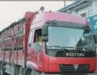 4米5米6.8米9.6米13米17.5米货车出租