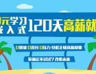 南京单片机 stm32培训,嵌入式linux系统培训