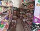 宝坻泰达金色领地北门成熟超市转让《天津快转》