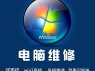 龙华哪里有上门维修电脑的 龙华上门重装系统 维修网络